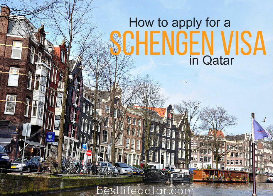 How to Apply for a Schengen Visa in Qatar – www.bestlifeqatar.com