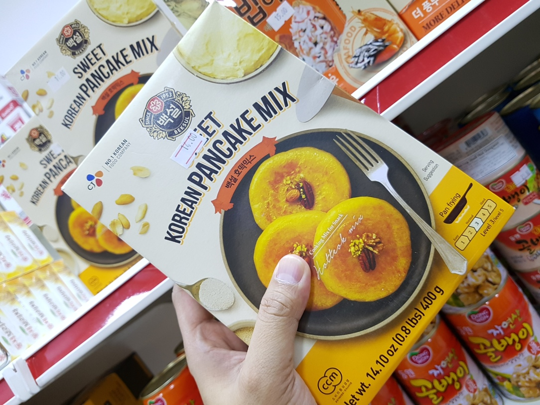 korean products in doha – www bestlifeqatar com