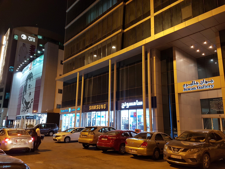 VISION MART: A Korean Food Store in Doha – www bestlifeqatar com