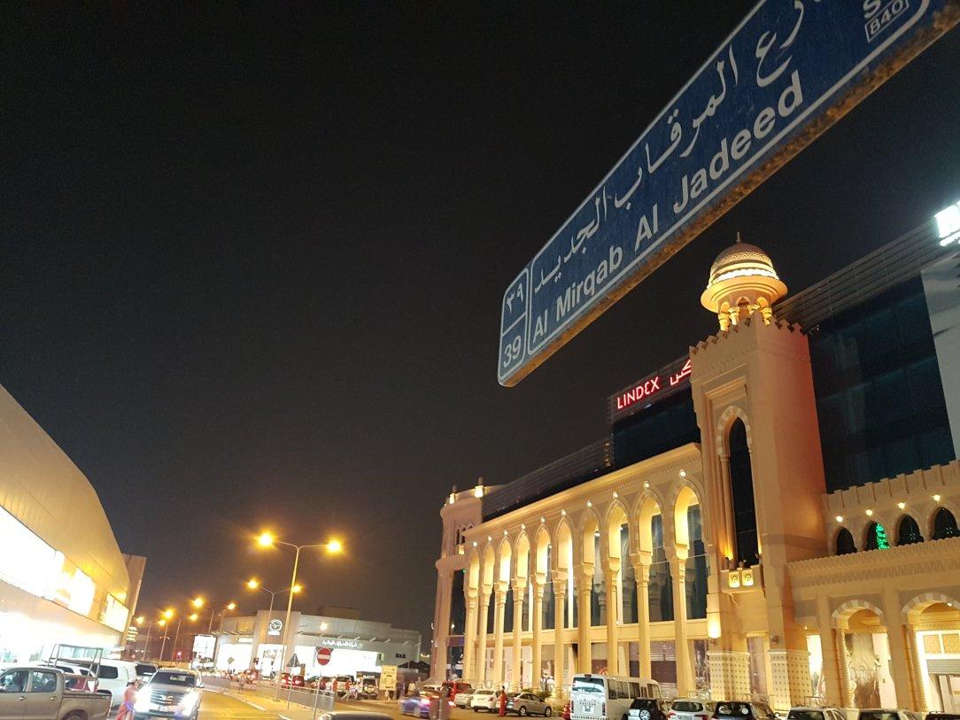 StrEATS OF DOHA Part 2: Al Nasr – www bestlifeqatar com