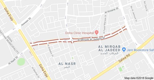 Al Mirqab Al Jadeed Street