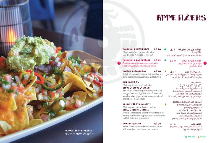 Isla Mexican Kitchen, final menu (optimized)_Page_02