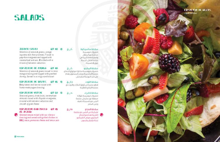 Isla Mexican Kitchen, final menu (optimized)_Page_03