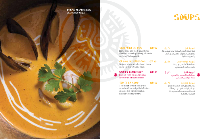 Isla Mexican Kitchen, final menu (optimized)_Page_04