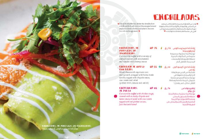 Isla Mexican Kitchen, final menu (optimized)_Page_06