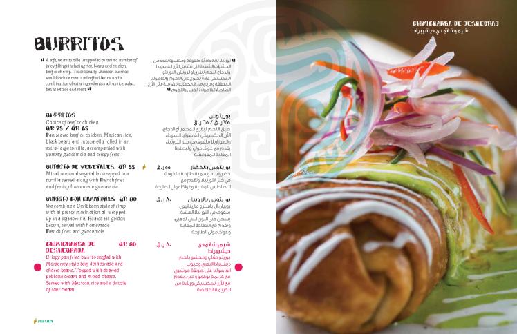 Isla Mexican Kitchen, final menu (optimized)_Page_07