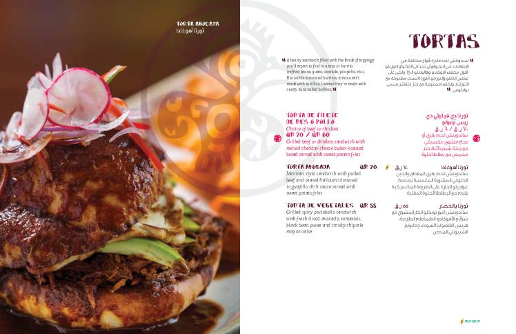 Isla Mexican Kitchen, final menu (optimized)_Page_08