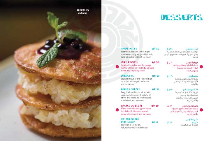 Isla Mexican Kitchen, final menu (optimized)_Page_12