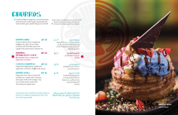 Isla Mexican Kitchen, final menu (optimized)_Page_13