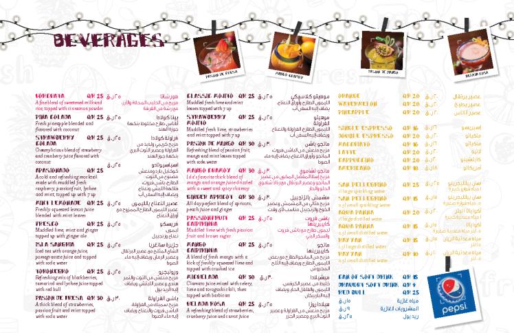 Isla Mexican Kitchen, final menu (optimized)_Page_15