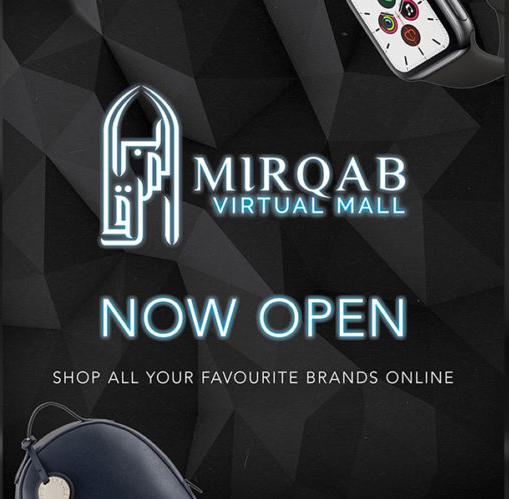 MIRQAB-MALL-VIRTUAL-SHOPPING